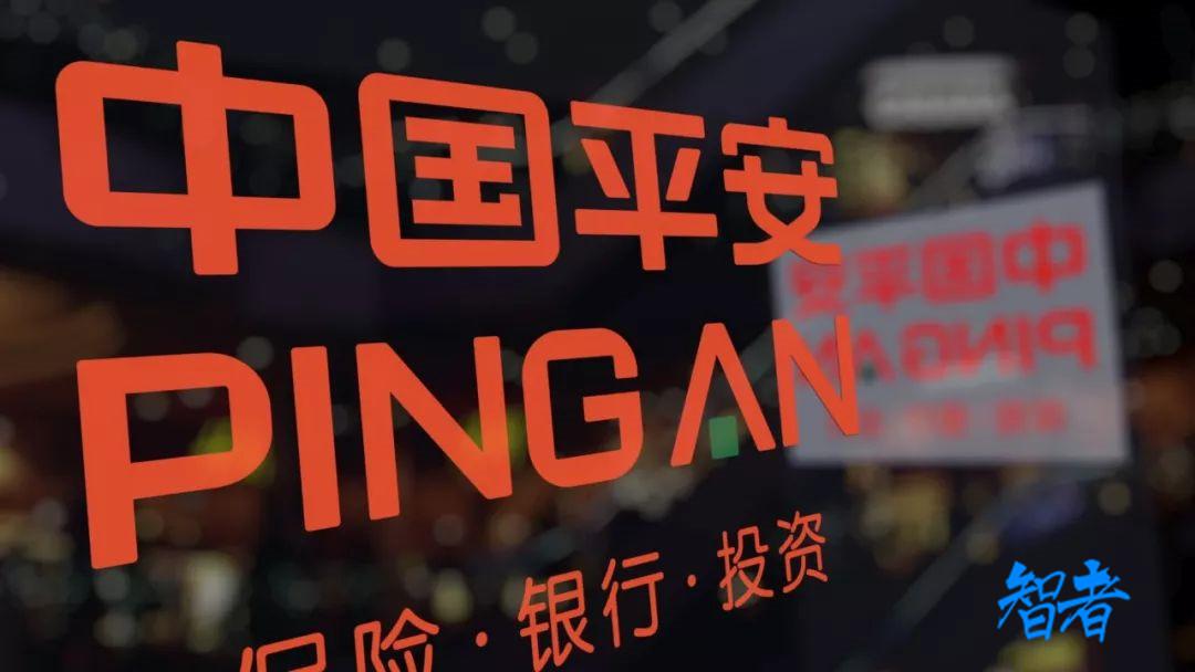 金融壹账通宣布递交招股书 拟进行首次公开募股