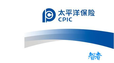 """中国太保:坚持高质量发展道路,全力推进实施""""转型2.0"""""""