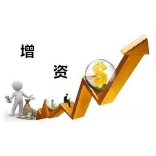网贷平台增资潮背后 注册资本保证平台安全?