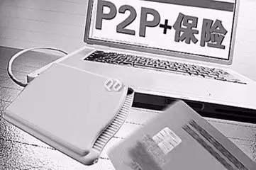 保险机构与P2P合作再引监管关注 前途几何?