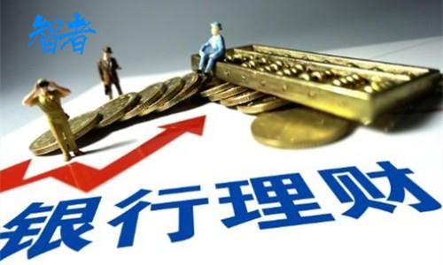 """银行理财产品投资最常见的""""坑"""",你踩了没?"""