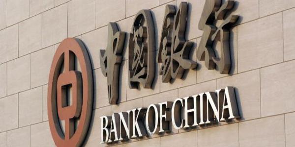 10月银行业罚金已超1.27亿元 中国银行两分行被重罚5150万元