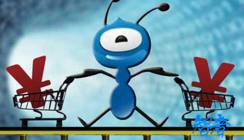继印度、韩国之后 蚂蚁金服再投泰国支付公司Ascend Money