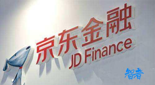 京东金融从京东集团中分家独立