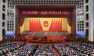 银保监会主席郭树清:目前保险总投资基金约16万亿元