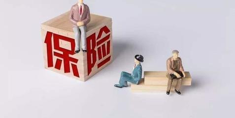 香港买保险 退保后资金无法汇回内地?关键解答来了