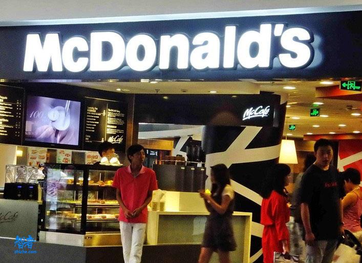 麦当劳Q2净利锐减68%,将关闭200家餐厅美国门店-第2张图片-智者