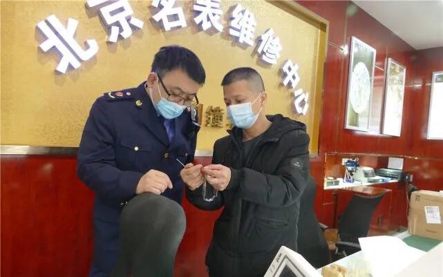 """被3·15晚会曝光,朝阳这家""""名表维修""""店被罚100万元"""